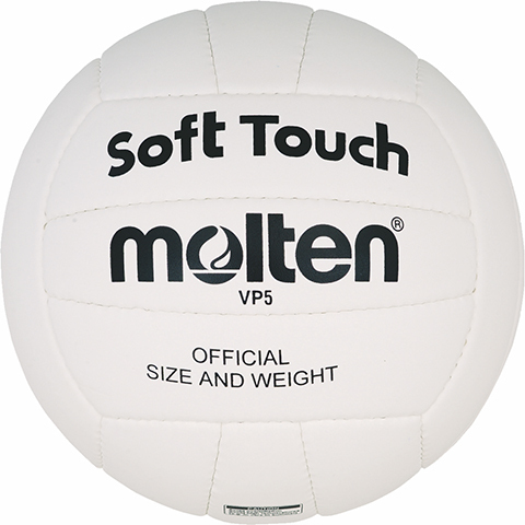 Molten Volleyball VP5
